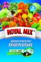 - Кристалические удобрения Royal Mix